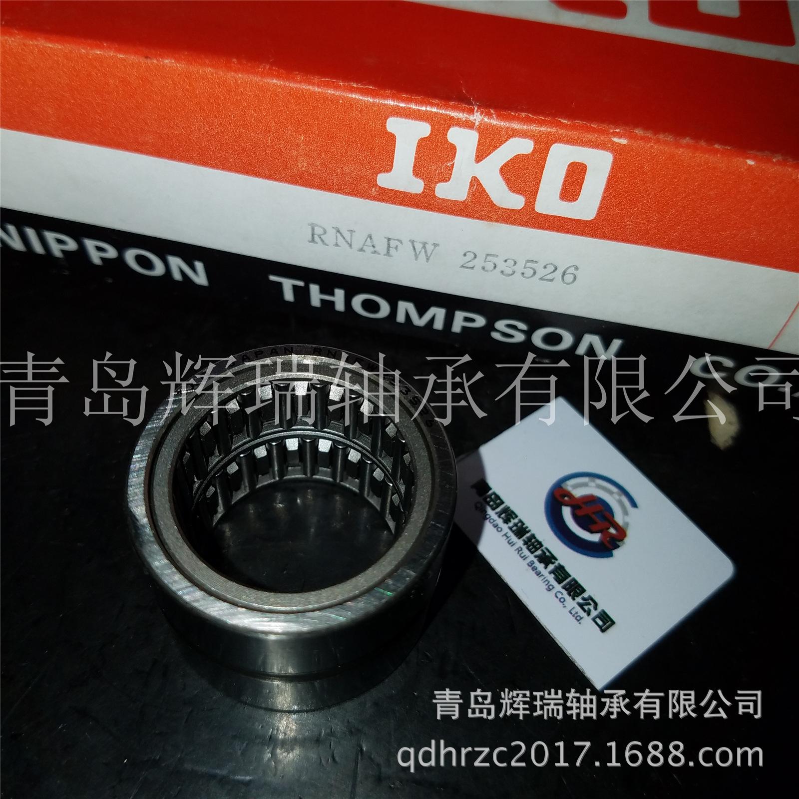 IKO軸承RNAFW253526 (2)