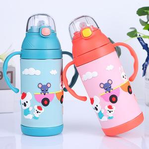 正品304不锈钢儿童卡通保温壶学生背带水杯宝宝带吸管焖烧水壶