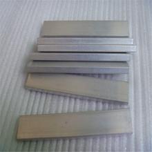 合金铝排 6061 t6铝排 铝条 铝块铝方铝扁条 铝板厚3-150mm零切