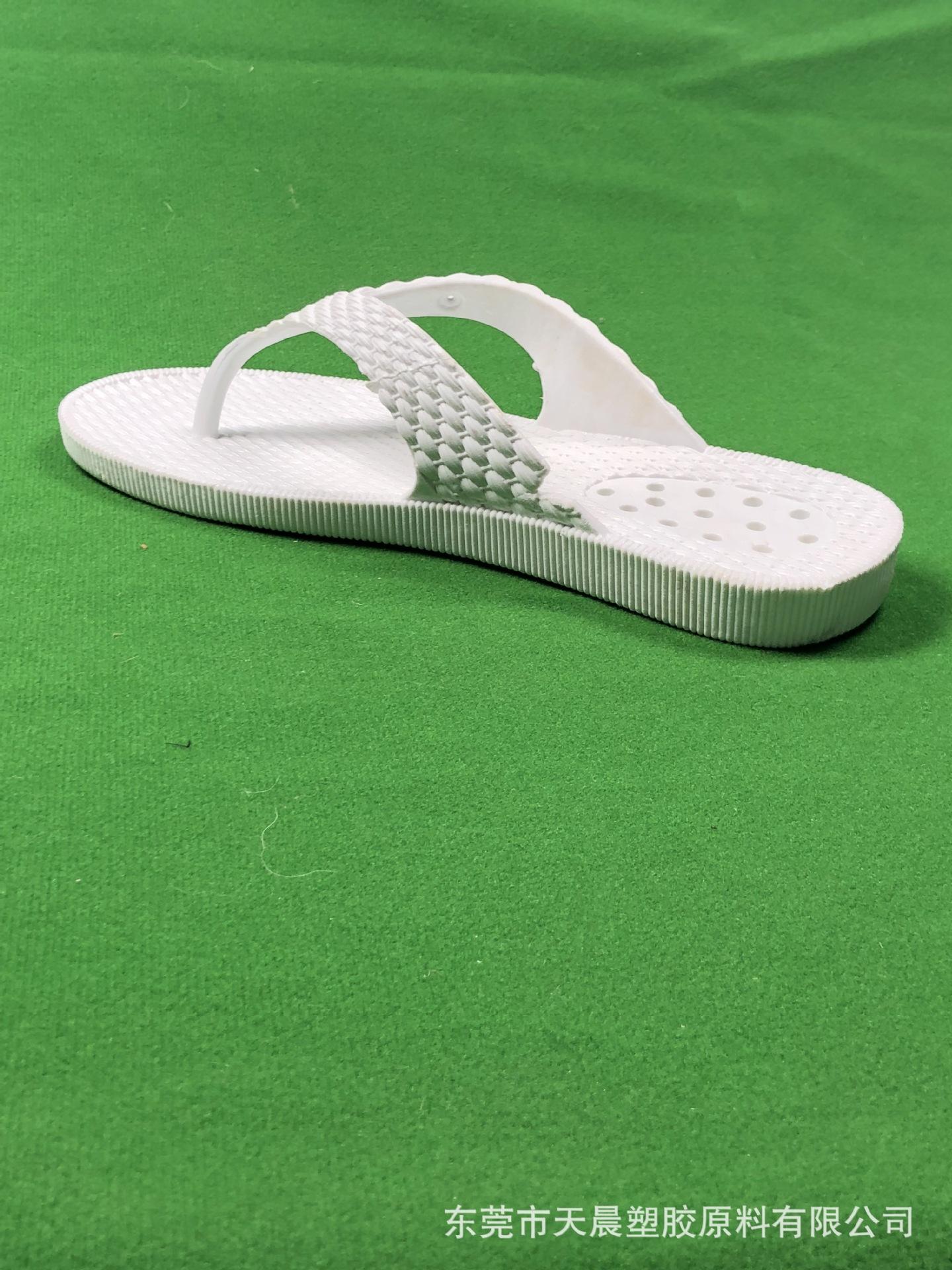 长期供应PVC发泡鞋底颗粒 厂家直销 品质保证