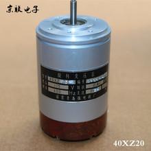 现货供应旋转变压器45XZ20微电机特种电机电压115V  询价为准