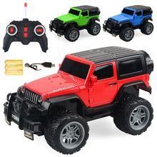 兒童四通電動遙控1:18越野賽車高速車玩具 可充電車模型一件代發