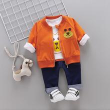 春季小熊拉链衫三件套夹克外套 中小童套装牛仔裤男宝宝运动童装