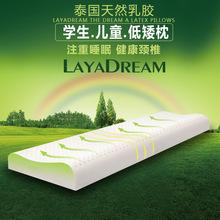 寶寶枕頭小孩幼兒園小學生兒童四季通用1米1.5m天然乳膠加長枕頭