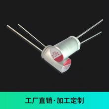 厂家直供电容器 高压高分子导电固态铝电解电容25V470uF  8*11