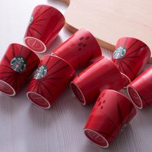 陶瓷杯红色杯子马克杯小酒杯创意可爱杯子小杯子小茶杯无把杯北欧