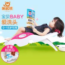 乐比熊儿童洗头椅加大加厚塑料可调节折叠洗发躺椅小孩宝宝洗头床
