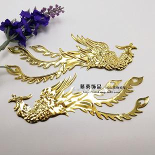 DIY jewelry accessories 118*36mm medium golden phoenix flower piece