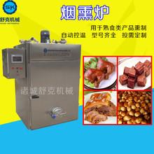 湖南辣醬板鴨長沙脆皮烤鴨大型糖熏爐全自動烘烤爐批量生產設備