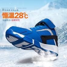 男童鞋2018新款时尚秋冬季儿童保暖跑步鞋棉鞋中大童鞋加绒运动鞋