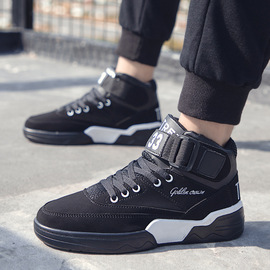 New shoes men's autumn and winter trend shoes men's plus velvet warm tide shoes high uppers high sneakers