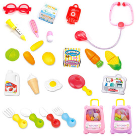 New play house simulation cutlery tableware, medical equipment, luggage toy set children's trolley case toy