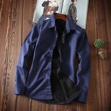 冬季男士長袖白襯衫加絨保暖純色韓版青年修身衣服加厚正裝寸襯衣