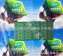 廠家加工快速打樣單面環氧板FR-4玻纖板FR4板材藍牙耳機板