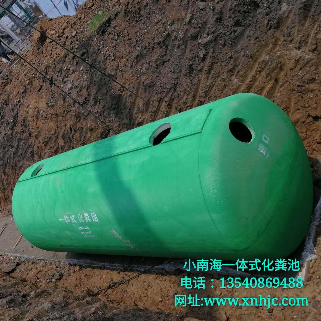 化粪池一体式化粪池化粪池直销一体式化粪池批发优质一体式化粪池