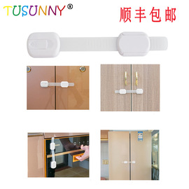 Multi-function baby anti-pinch drawer lock child safety lock baby protection children's products multi-function lock