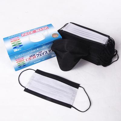 出口韩国日本一次性口罩二层三层无纺布黑色白色挂耳高品质订制