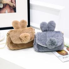 秋冬新款毛絨單肩斜挎女包 時尚百搭毛球毛絨包零錢包兔子毛毛包