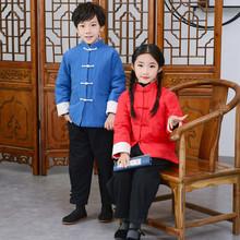 新品秋冬款兒童唐裝男女童馬甲背心中國風新年裝舞臺服裝國學園服