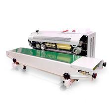 FR900自动连续封口机塑料铝箔袋牛皮袋塑封机热封口机加强型包邮