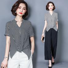 新款女夏装黑白竖条纹立领短袖衬衫雪纺短袖上衣遮肚打底小衫衬衣