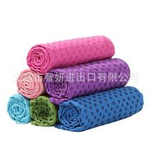 直销批发瑜伽毛巾垫新款健身操专用防滑止汗铺巾瑜伽毯亚马逊现货
