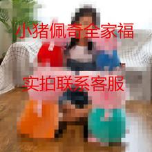 网络抖音爆款社会人小猪佩奇一家四口毛绒玩具公仔创意礼物送儿童
