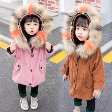 童装2018冬款新款韩版毛领女童外套中小童中长款灯芯绒加厚棉外套