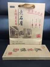 現貨面條包裝盒 掛面彩色紙盒 土特產紙盒 窗口牛皮紙盒 食品紙盒