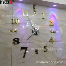 现代DIY超大3D挂钟数字墙贴创意粘贴钟表简约镜面亚克力客厅专用
