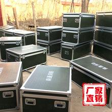 厂家定做铝合金箱航空箱音响箱产品展示箱运输箱登机箱美容化妆箱