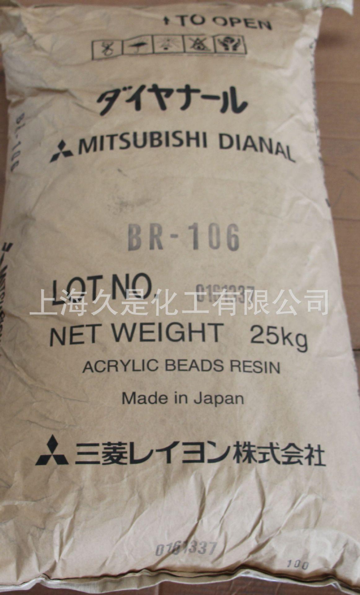 BR-106包装101