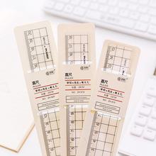 创意简约无印风直尺 透明方格亚克力塑料尺子 手帐刻度套尺学生用