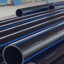 厂家直销PE给水管生产供应优质多规格定做HDPE给水管价格优惠PE管