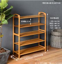 鞋架竹子可折疊式經濟型多層簡易小家用省空間鞋柜便攜木質實木制