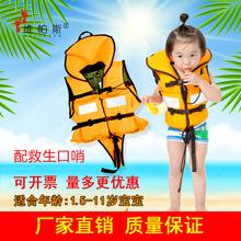 维帕斯儿童救生衣浮力背心游泳漂流泳衣专业救生衣马甲厂家批发