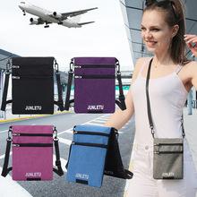 出國旅行錢包尼龍掛脖證件包多功能護照保護套時尚撞色手機零錢袋