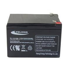 厂家直销UPS蓄电池12V10AH检测控制?#20302;?阀控式免维护 铅酸蓄电池