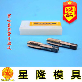 Japan Fuji brand HTD pipe tooth hand tapping set carbon steel SKS inch tap BSP two branches single