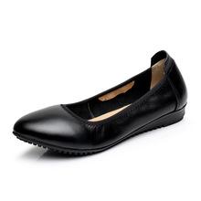 专注工作鞋30年 单鞋黑色职业大码客房鞋真皮女鞋平跟平底妈妈鞋