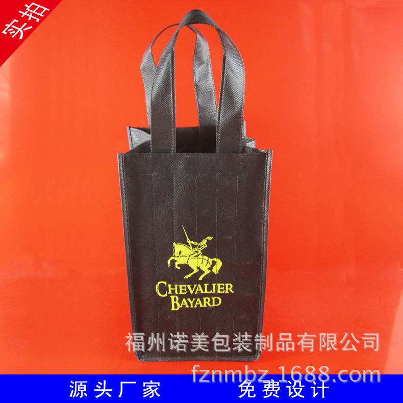 四瓶装葡萄酒袋子1.jpg