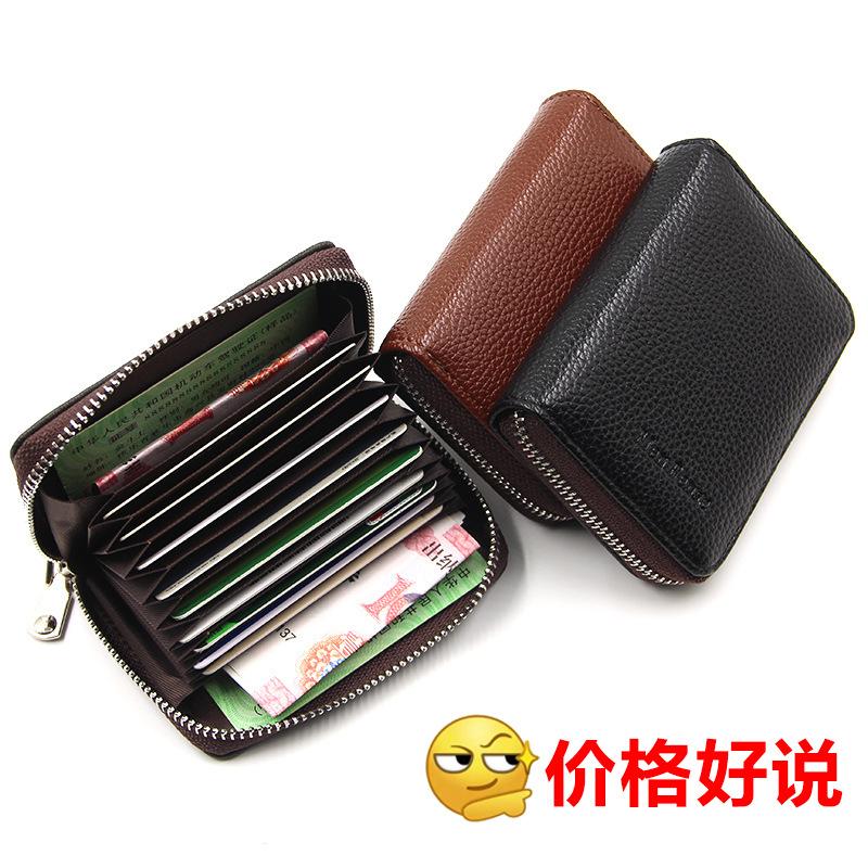 MenBense时尚简约风琴卡包女士卡夹男士卡片包多功能拉链小钱包