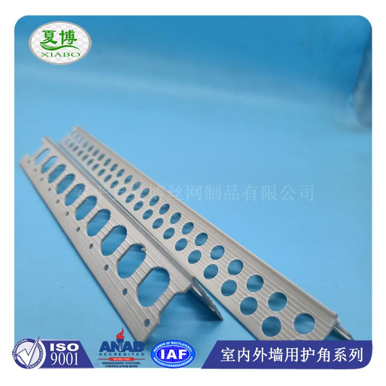 供应东莞PVC护角条 护墙角 阳角线 塑料护角条