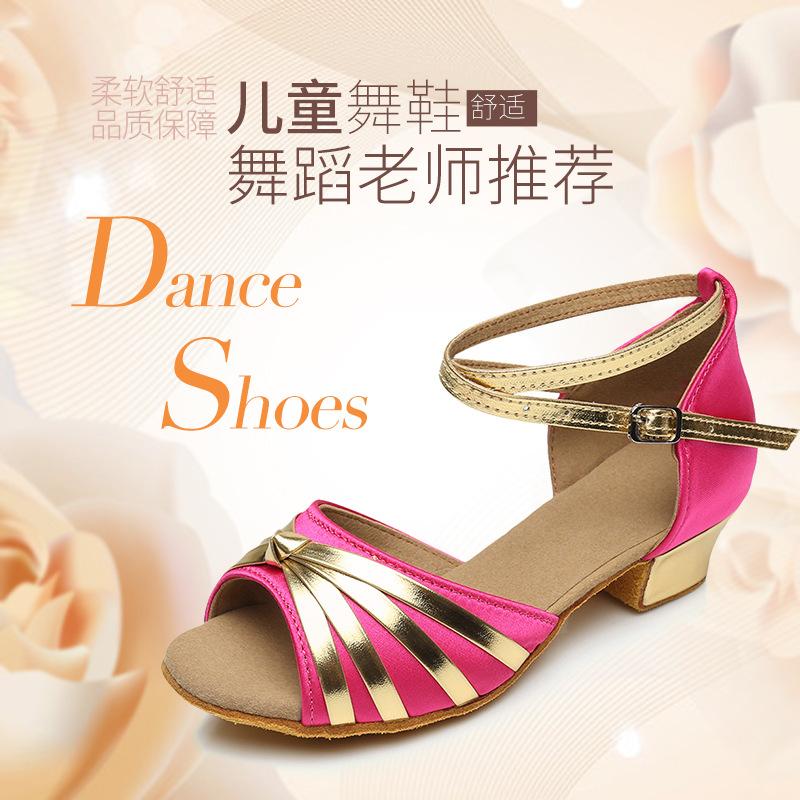 儿童新款软底拉丁舞鞋舒适缎面舞蹈鞋低跟跳舞练功鞋小孩国标舞鞋