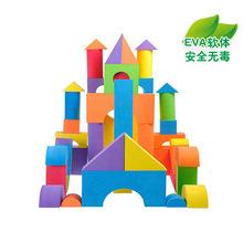 潤泰YJ2442益智兒童早教diy玩具EVA泡沫積木環保外貿玩具38塊