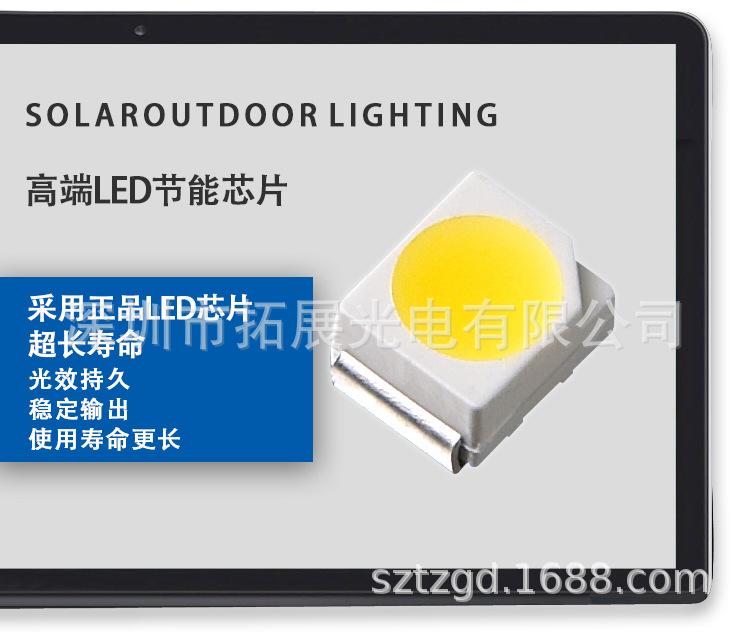 3528红色贴片led灯珠,3528高亮发光二极管产品特点
