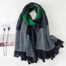 韓國出口外貿原單優雅名媛時尚百搭女士圍巾圓點流蘇服飾搭配絲巾