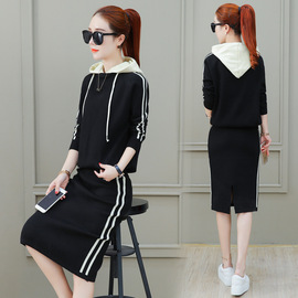 Autumn new fashion hooded guard skirt two-piece body-fitting knitted medium and long dress