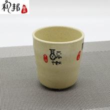 a5密胺仿瓷茶水杯仿瓷密胺餐具塑料杯口杯螺旋防耐摔水杯批发定制