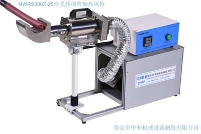 热缩套管收缩设备 高温热缩管加热 精准热缩管加热机